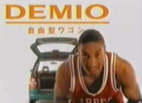 デミオCM6